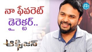 Director A M Jyothi Krishna About His Favourite Director || #Oxygen || Talking Movies With iDream - IDREAMMOVIES
