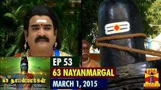 63 Nayanmargal 01-03-2015 The Chapter of Kunguliya Kalaya nayanar – Thanthi tv Show