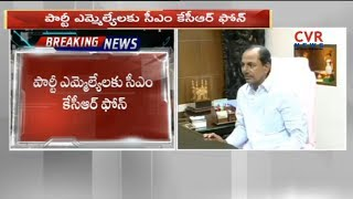 CM KCR Survey on TRS MLAs Constituency : KCR Strategy For Early Elections | CVR News - CVRNEWSOFFICIAL