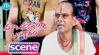 Maa Annayya Bangaram Scenes - LB Sriram Comedy With Master Bharath || Kamalini Mukherjee - IDREAMMOVIES