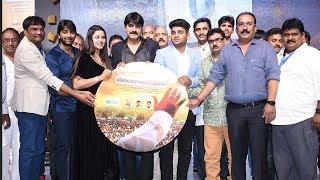 Telangana Devudu Movie Audio Launch | TFPC - TFPC