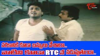 నరకానికి కూడా బస్సులు వేసారా..వాటిని ఆర్టీసీనే నడుపుతుందా..| Ultimate Movie Scenes | TeluguOne - TELUGUONE