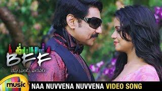 Naa Nuvvena Nuvvena Video Song | Best Friends Forever Telugu Movie | Surabhi | Mango Music - MANGOMUSIC