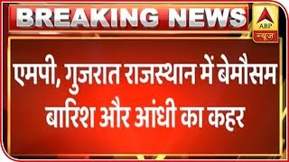 Rain and thunderstorm in MP, Rajasthan, Gujarat; 33 dead - ABPNEWSTV