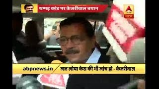 Arvind Kejriwal's FIRST REACTION over Delhi Chief Secretary assault case - ABPNEWSTV