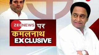 Watch: Exclusive inteview of Madhya Pradesh Congress committee President, Kamal Nath - ZEENEWS