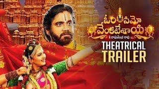 Om Namo Venkatesaya Theatrical Trailer | Official | Nagarjuna | Anuskha | Pragya Jaiswal | TFPC - TFPC