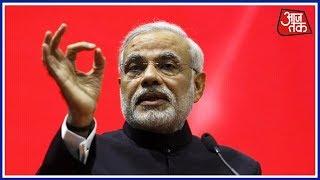 Dovas में हिंदुस्तान का डंका : PM Modi Narrates India's Growth Story To Global CEOs - AAJTAKTV