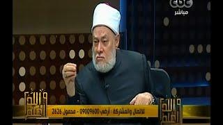 فيديو.. علي جمعة: «أحمد بن حنبل راجع صحيح البخاري.. وحذر جامعه من 4 أحاديث» | المصري اليوم