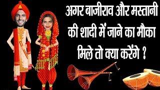 Deepika Ranveer की शादी । Deepika Padukone । Ranveer Singh - AAJTAKTV