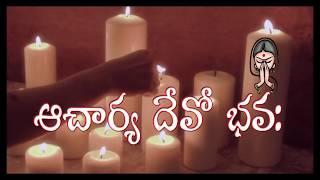 ACHARYADHEVO BHAVA    telugu short film by kalyan pagilla   2k17short film BGTI clg - YOUTUBE