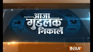 Aaja Goodluck Nikale | October 21 2014 - INDIATV