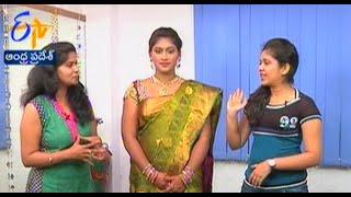 Sakhi - సఖి - 6th September 2014 - ETV2INDIA