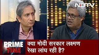 Prime Time With Ravish Kumar, Dec 10, 2018 - NDTVINDIA