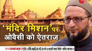 Ayodhya Dispute: This is all happening in order to divert attention from GST, notebandi, says Owaisi - ZEENEWS