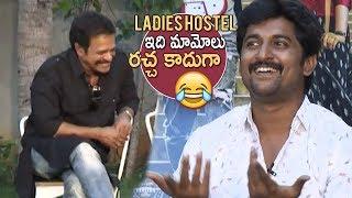 Nani Making Super Fun On Comedian Brahmaji | TFPC - TFPC