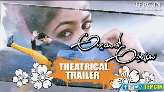 Abbayi Tho Ammayi Movie Theatrical Trailer | Naga Shourya | Pallak Lalwani | TFPC - TFPC