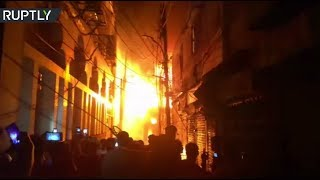 Dozens dead as massive fire rips through residential area in Bangladesh - RUSSIATODAY