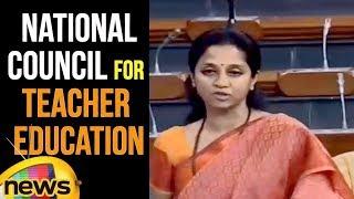 Supriya Sule Speech On National Council for Teacher Education Bill In Lok Sabha | Mango News - MANGONEWS