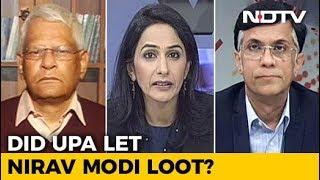 Who Let Nirav Modi Cheat Banks? - NDTV