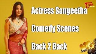Actress Sangeetha Comedy Scenes Back To Back | Telugu Comedy Videos | TeluguOne - TELUGUONE