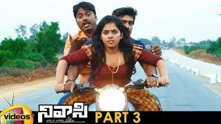 Nivaasi 2019 Latest Telugu Movie 4K   2020 Latest Telugu Movies   Shekhar Varma   Sudharshan  Part 3 - MANGOVIDEOS