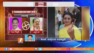 Nalgonda District Polling Updates | Telangana Assembly Polling 2018 | iNews - INEWS