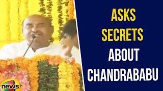 JC Diwakar Reddy Asks Secrets about AP CM Chandrababu Naidu | BT Project | TDP News | Mango News - MANGONEWS