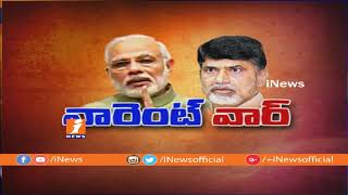 Debate On CM Chandrababu Naidu Gets Non-Bailable Arrest Warrant In Babli Case | Part-2 | iNews - INEWS