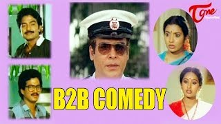 Telugu All Time Best Comedy Scenes Back To Back | TeluguOne - TELUGUONE