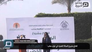 بالفيديو.. وزير البيئة: الحكومة لن تستطيع توفير فرص عمل للشباب