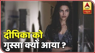Deepika Padukone was angry with Ranveer Singh at airport Before leaving for Italy - ABPNEWSTV