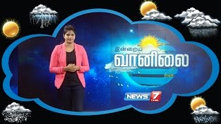 Weather Forecast 18-11-2016 – News7 Tamil Show