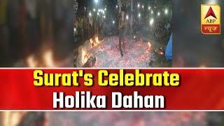 Holi 2019: People in Surat's village walk on fire on Holika Dahan - ABPNEWSTV