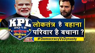 Taal Thok Ke: Will Rahul Gandhi win Karnataka by disrespecting PM Modi? - ZEENEWS