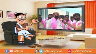 Dada Funny Talk With MLA Muthireddy Yadagiri Reddy | Pin Counter | iNews - INEWS