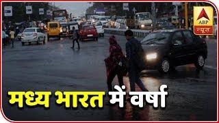 Skymet Report: Rain in MP, Chhattisgarh, Vidarbha, Marathwada - ABPNEWSTV