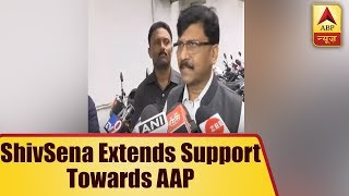Whatever is happening to Kejriwal, it is not good for democracy, says Shiv Sena leader San - ABPNEWSTV