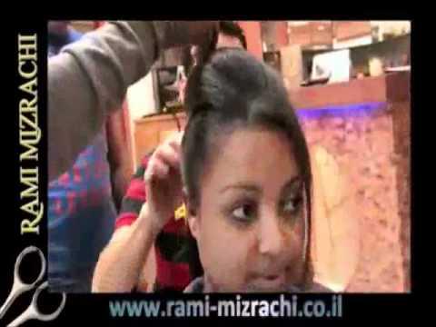 תסרוקת מלוות כלה » שיער אתיופי אפריקאי » רמי  מזרחי