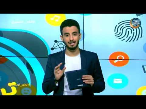 يمن تريندينغ | هاشتاغ الإخوان الخطر الأعظم يجتاح مواقع التواصل الاجتماعي.. الحلقة الكاملة ( 3 يوليو)