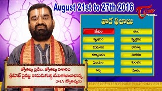 Vaara Phalalu |  Aug 21st to Aug 27th 2016 | Weekly Predictions 2016 August 21st to August 27th - TELUGUONE