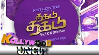 Kollywood Uncut 24/07/2014 – Puthuyugam tv Show