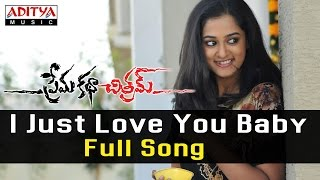 I Just Love You Baby Full Song ll Prema Katha Chithram Songs ll Sudheer Babu, Nanditha - ADITYAMUSIC