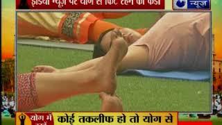 योग से फिट रहने का फंडा इंडिया न्यूज़ की स्पेशल कवरेज - ITVNEWSINDIA