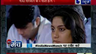 अशोक तंवर ने इंडिया न्यूज़ मंच पर कहा, मोदी सरकार में देशभर में दलितों, गरीबों पर अत्याचार - ITVNEWSINDIA