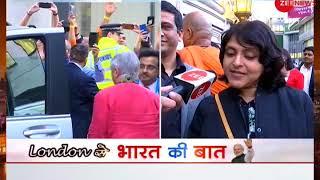 London's reaction on PM Modi's Bharat Ki Baat, Sabke Saath programme - ZEENEWS