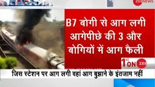 Breaking News: 4 coaches of AP Express catch fire near Birlanagar station in Gwalior - ZEENEWS