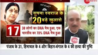 Congress leader Ghulam Nabi Azad slams BJP on death of 39 Indian hostages in Iraq - ZEENEWS