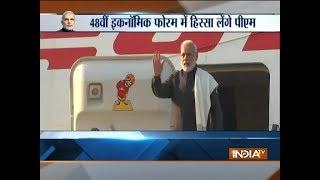 PM Modi leaves for Davos, Switzerland to take part in World Economic Forum - INDIATV