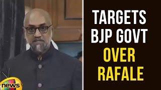 TDP MP Jayadev Galla Targets BJP government over Rafale | Parliament Session Updates | Mango News - MANGONEWS